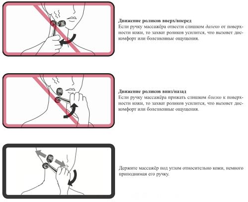 Инструкция к массажеру wellderma цены антицеллюлитный массажер